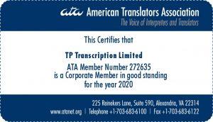 ATA Corporate Members